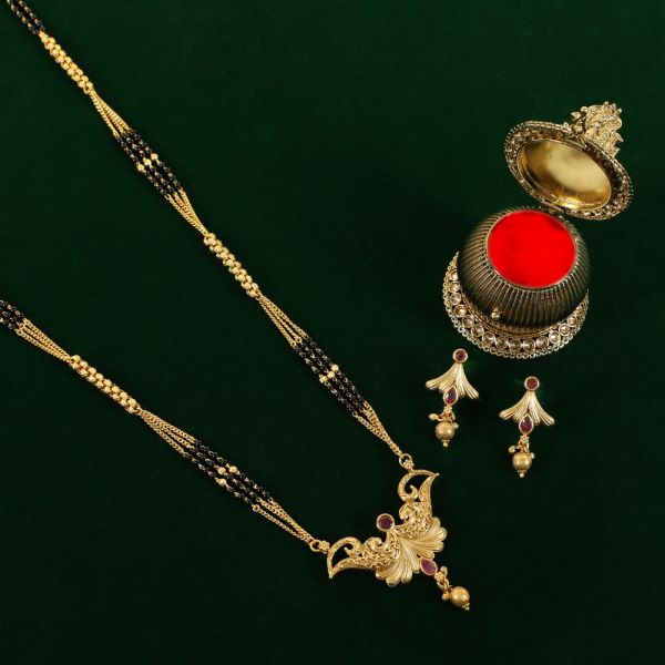 Antique Traditional Mangalsutra