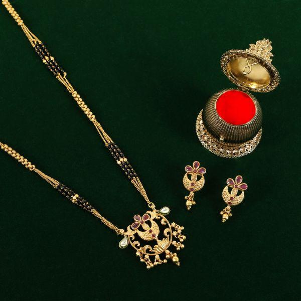 Antique Traditional Mangalsutra