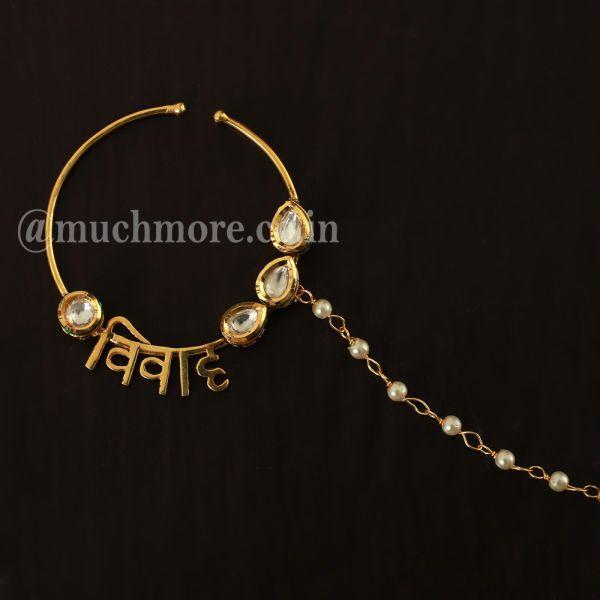 Name Embossed Bridal Kundan Nath